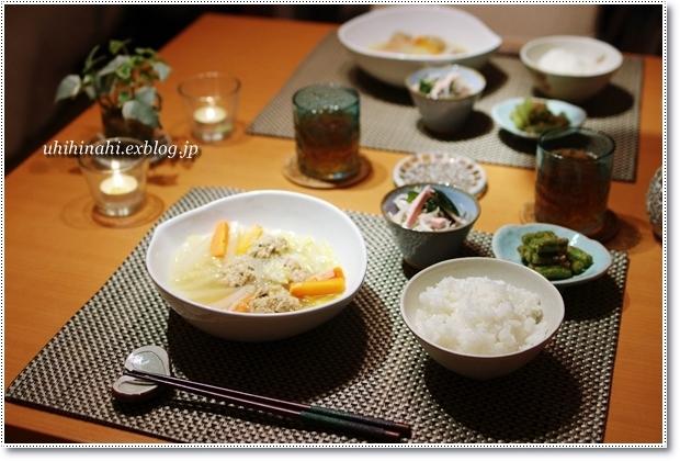 高野豆腐の肉団子入り野菜スープ_f0179404_2272387.jpg