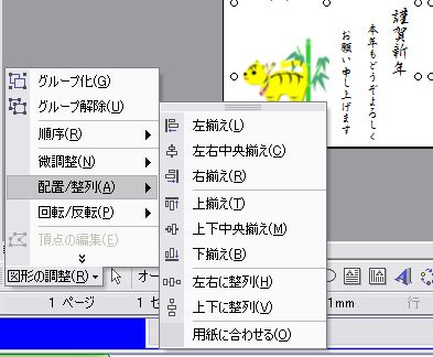 d0048312_20411537.jpg