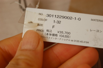 c0111017_9391928.jpg