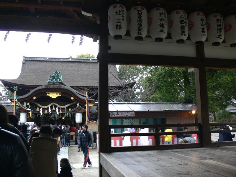 「2010・京都・藤森神社・初詣の風景」_d0133024_12342325.jpg