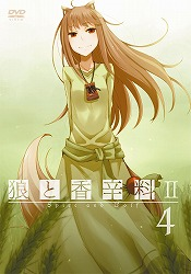 狼と香辛料Ⅱ第四巻【1月6日発売!】_e0025035_2312126.jpg
