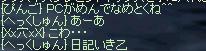 b0182640_12243897.jpg