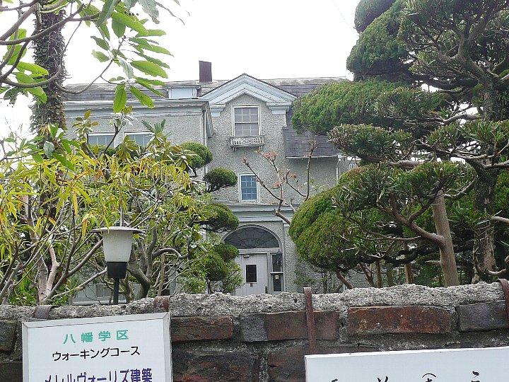 ウィリアム・メレル・ヴォーリズ展in近江八幡~吉田邸_c0094541_16505733.jpg