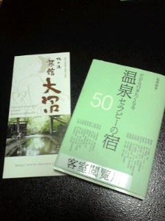 f0164842_2012432.jpg