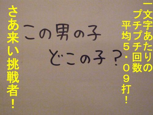 c0175759_23332766.jpg