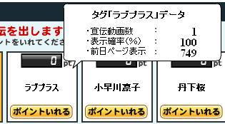 f0072176_2125020.jpg