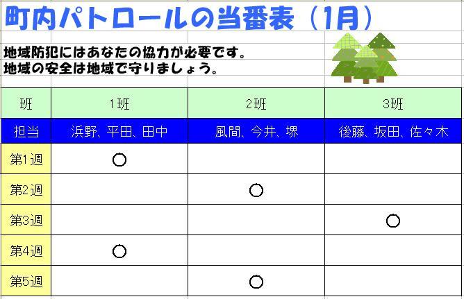 b0111582_2235273.jpg