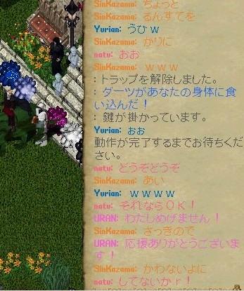 b0096491_7461272.jpg