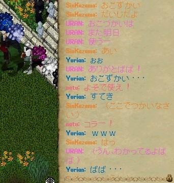 b0096491_7471357.jpg