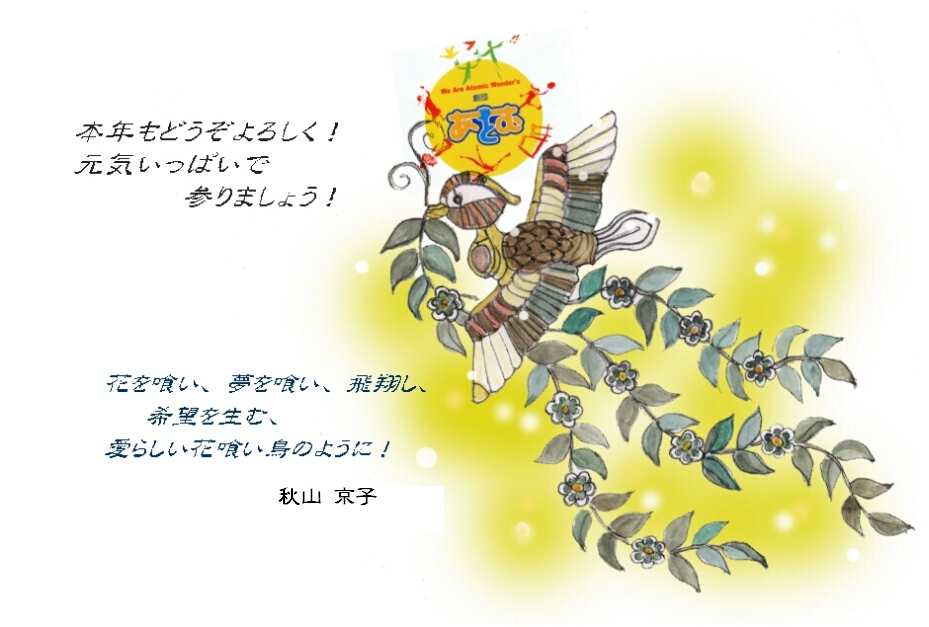 f0161695_18462864.jpg