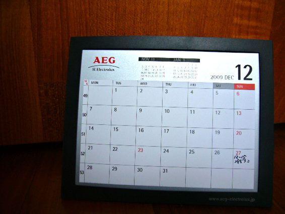 コレクション05 海外ビルトイン家電のカレンダー_a0116902_10205910.jpg