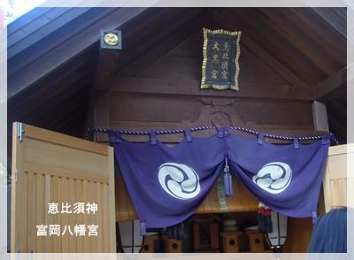 今年もどうぞよろしくお願いいたします。深川七福神めぐり_c0051105_23533188.jpg