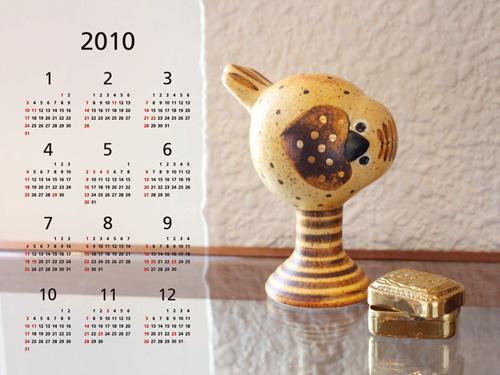 2010年のカレンダー壁紙をプレゼント_a0154009_17345942.jpg