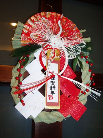 從「初詣」正月初一到「七草粥」正月初七_d0077719_17364349.jpg
