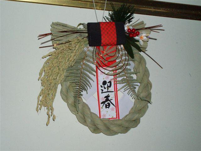 從「初詣」正月初一到「七草粥」正月初七_d0077719_18131560.jpg