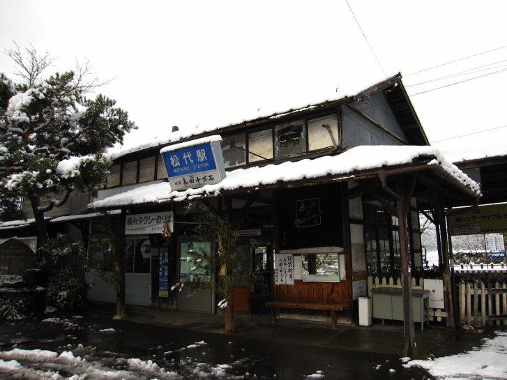 駅舎_c0051620_19254521.jpg
