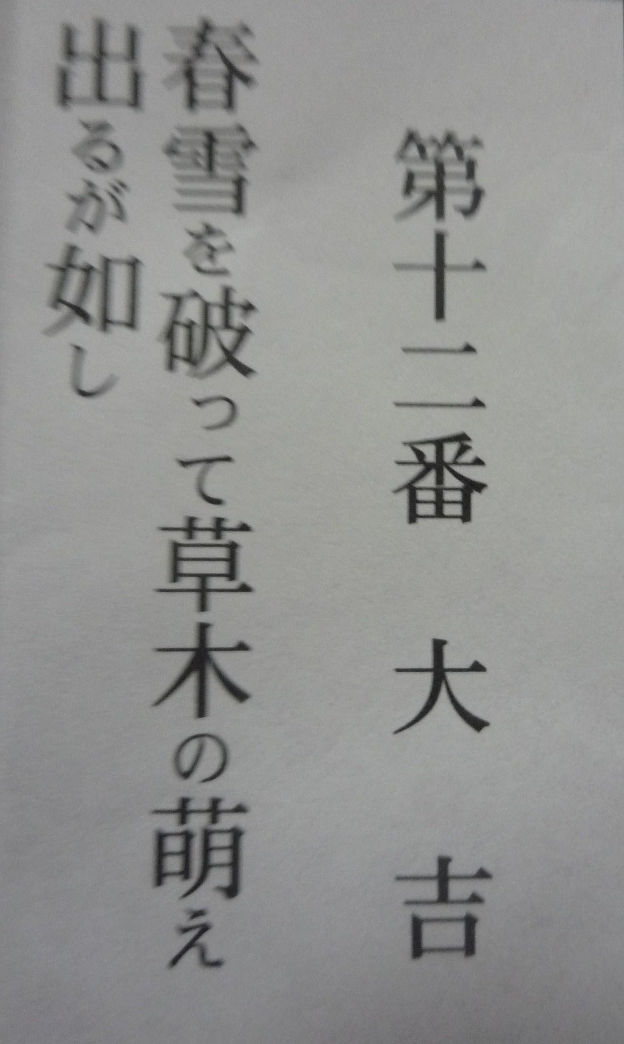 b0168831_12261.jpg