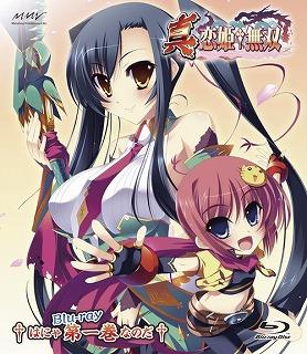 TVアニメ「真・恋姫†無双」Blu-ray Disc & DVD 第1巻:1月6日同時発売_e0025035_16573126.jpg