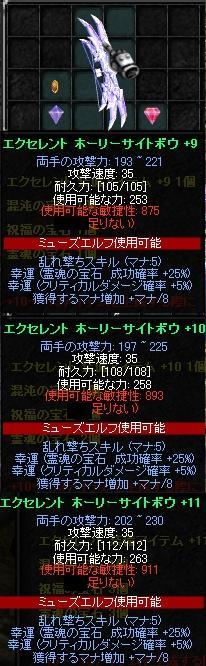 b0184437_23143591.jpg