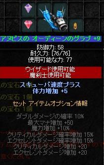 b0184437_23165383.jpg