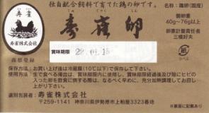 d0097038_18212992.jpg