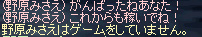 b0182640_829639.jpg