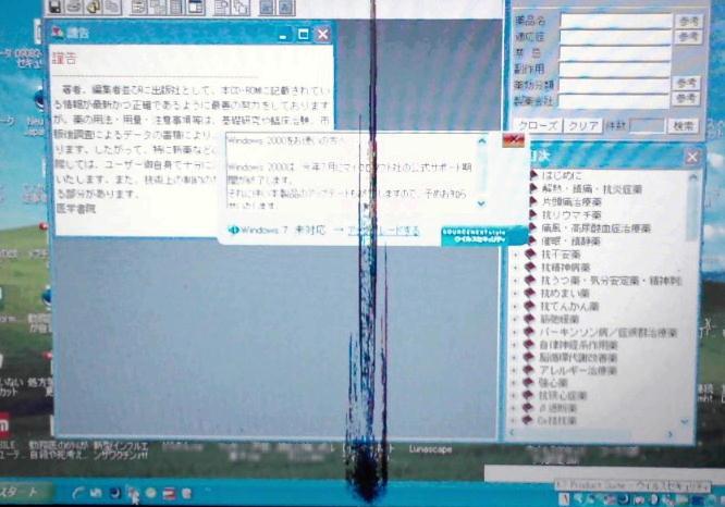 b0000555_1405591.jpg