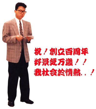 f0000655_14555586.jpg