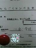 f0071456_2243211.jpg