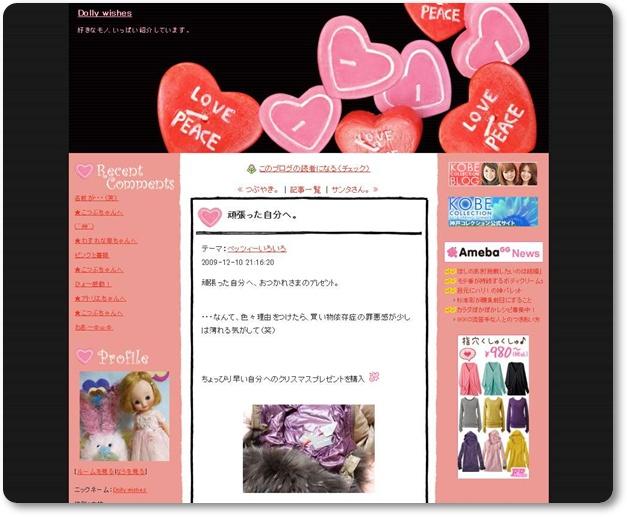 c0173557_10283749.jpg