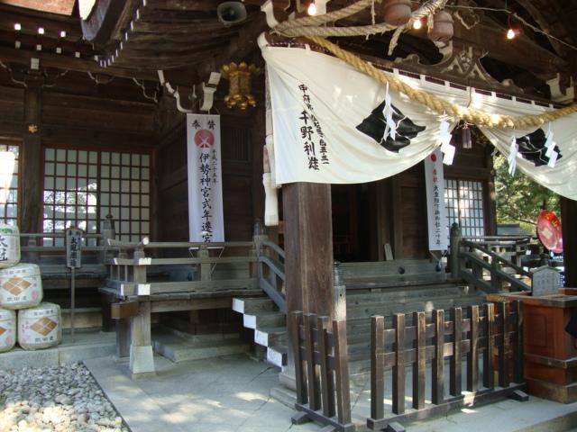 初詣in武田神社_b0151362_010377.jpg