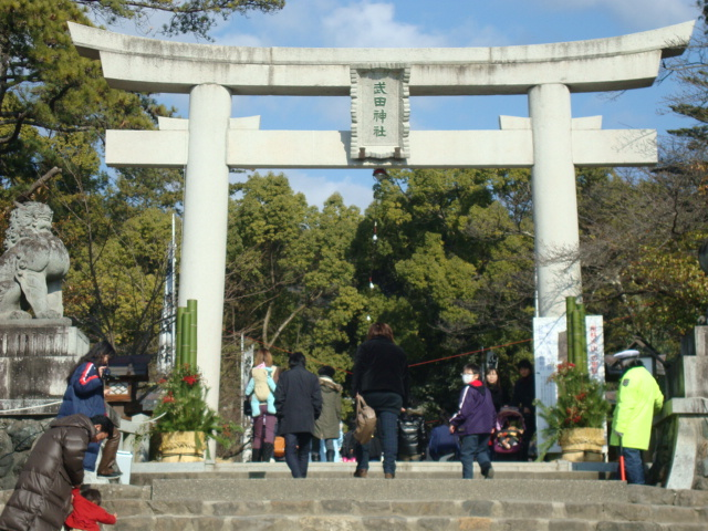 初詣in武田神社_b0151362_091039.jpg