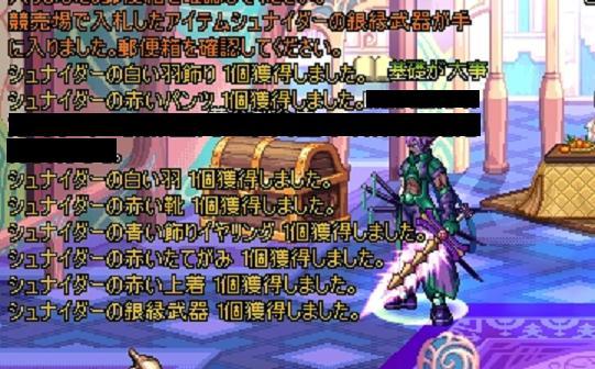 b0024863_538366.jpg