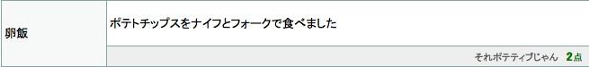 e0025267_11332966.jpg