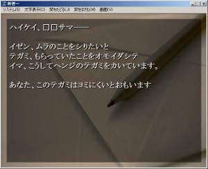 b0110969_18305194.jpg