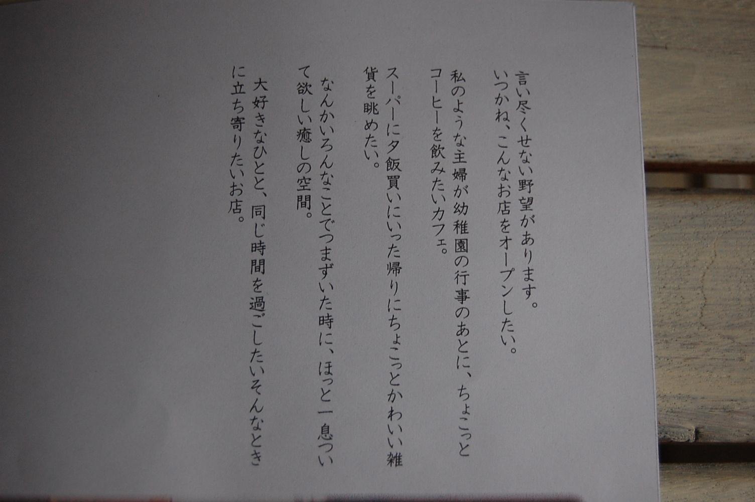 f0174470_21402798.jpg