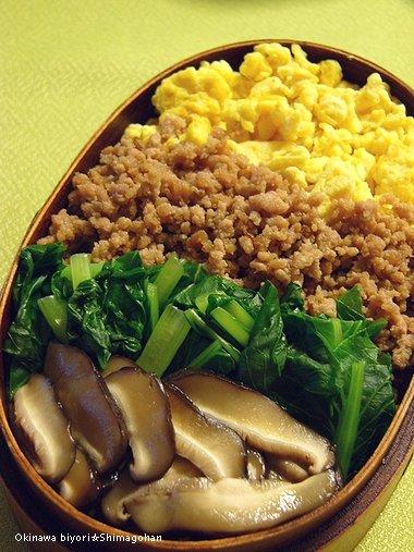 今年の初夢は・・・・・ ☆今日のお弁当♪_c0139375_14524827.jpg