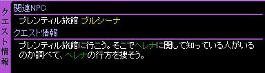 c0081097_20544187.jpg