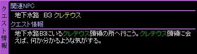 c0081097_2055734.jpg