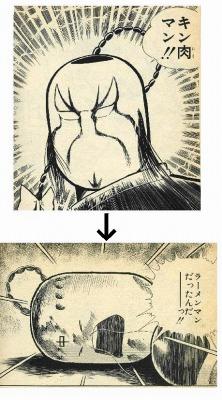 簡単ソウル講座と【(G)old & new】入門編〜その弐〜_f0182998_3362784.jpg