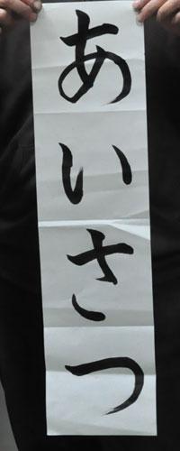 愛知県に戻ってます!_c0117500_0442857.jpg
