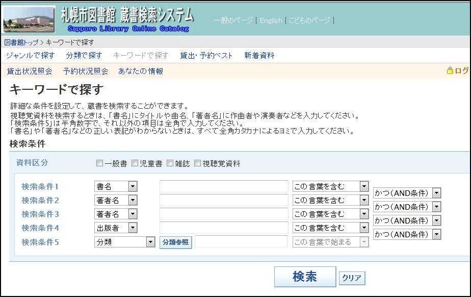 b0019313_17241061.jpg