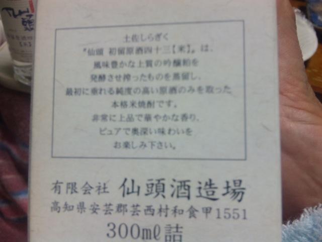 f0116314_183946100.jpg