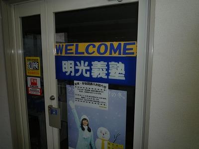 成田から幕張へ 【Chef's Report】_f0111415_16434018.jpg