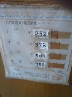 f0196515_1123825.jpg