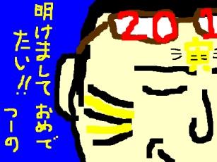 e0027219_20575433.jpg