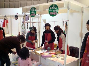 「金沢芸術村文化祭」アート工房編_e0118827_14385986.jpg
