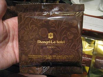 シャングリラホテル東京 DXベイビュー ミニバー_a0055835_17292770.jpg