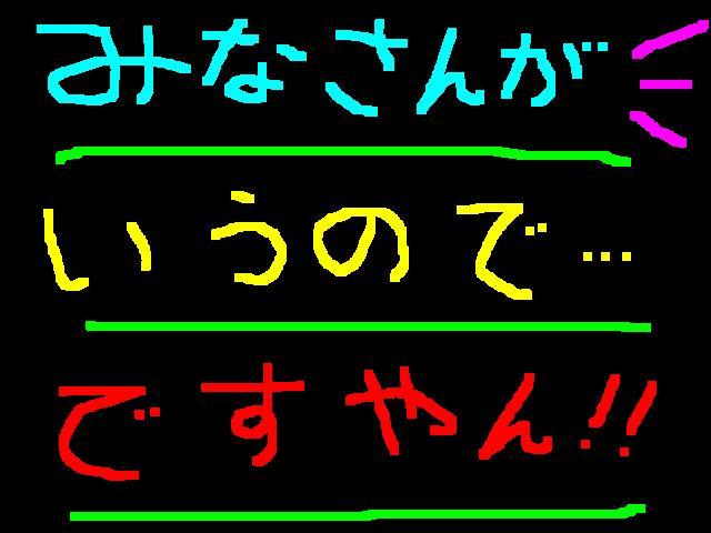 f0056935_19583215.jpg