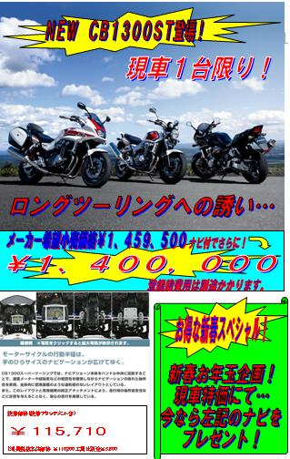 f0056935_20425088.jpg